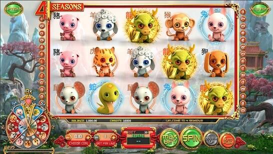 4 seasons slot screenshot